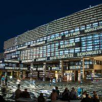 Der Geist des Reviers, Lichtprojektion und Audioinstallation Ruhr-Universität Bochum von Sigrid Sandmann im Rahmen von Extraschicht 2012