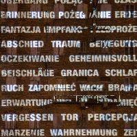 PPÓG | Schwelle, Lichtprojektion Narracje, Gdansk, Lichtfestival, Lightfetival, Polen, Danzig, 2009. Foto: Philipp Haas
